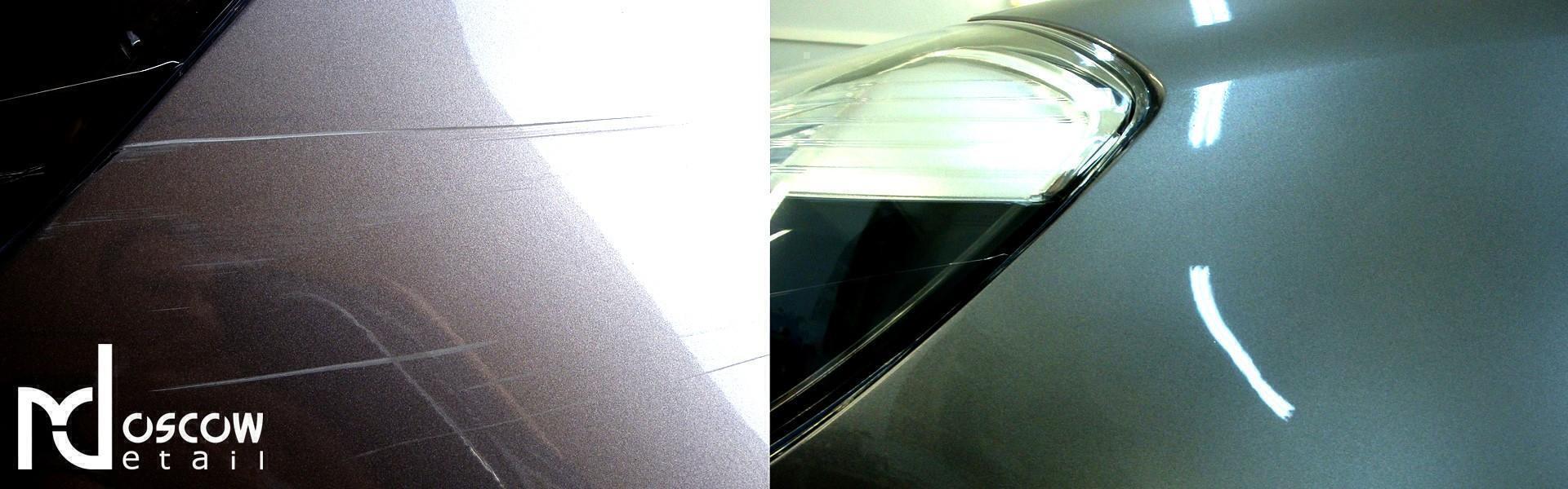 Удаление царапин на кузове без покраски в Москве